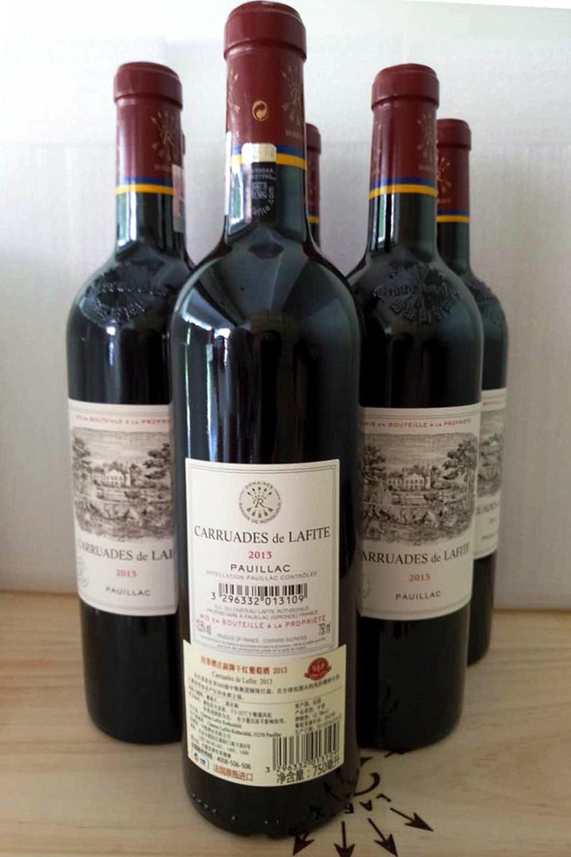 拉菲酒庄副牌干红葡萄酒